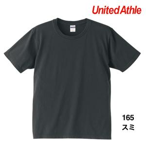 5.0オンス レギュラーフィットTシャツ <アダルト>