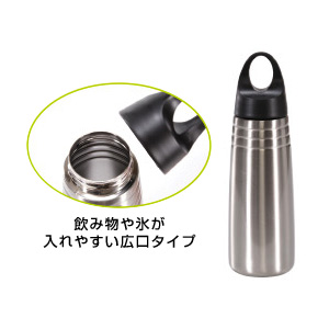 クール・ステンレスボトル(600ml)