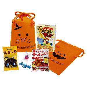 ハロウィンお菓子巾着 OK-50