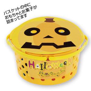 ハロウィンお菓子バスケット