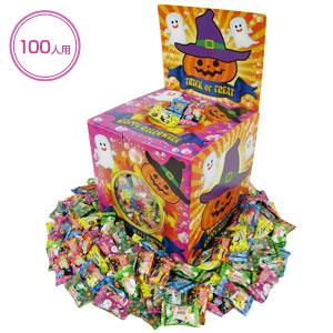 ハロウィンキャンディつかみどり100人用