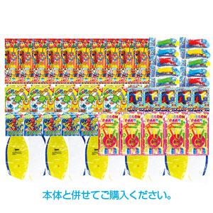 水ピス射的大会おもちゃ(約100人用)