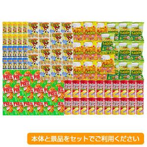 特大わなげビンゴ大会用お菓子(約50人用)
