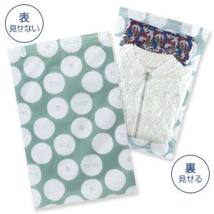衣類圧縮袋(大小セット)