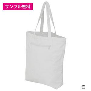 キャンバスエコバッグ(大)(白)