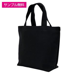 キャンバストート(横型/中)(黒)