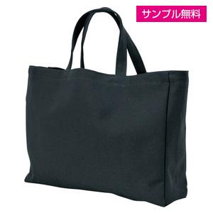 キャンバストート(マチあり/大)(黒)