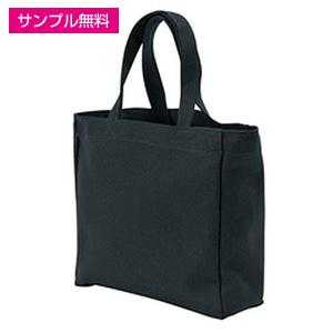 キャンバストート(マチあり/小)(黒)