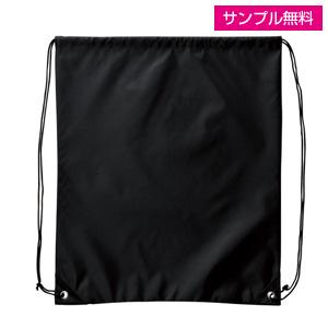 巾着&バックパック(黒)
