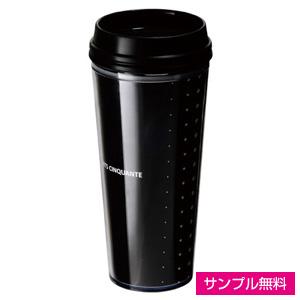 カスタムメイドタンブラー(450ml)(黒×白)
