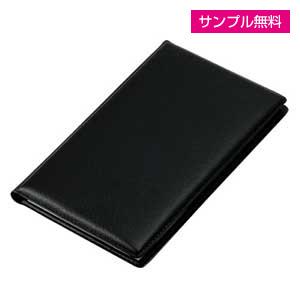 PVCケース入りふせん(黒)