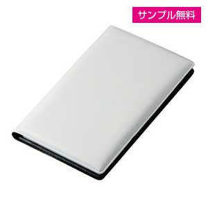 PVCケース入りふせん(白)
