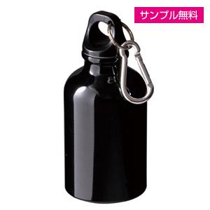 アルミボトル(300ml/ツヤあり/カラビナ付)(黒)