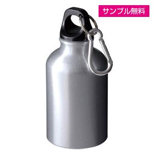 アルミボトル(300ml/ツヤあり/カラビナ付)(シルバー)
