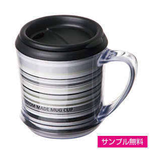 カスタムメイドマグカップ(320ml)