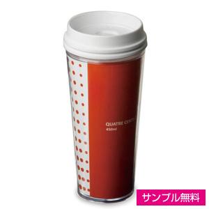 カスタムメイドタンブラー(450ml)(赤×白)
