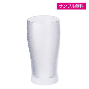 きらめきビアグラス(250ml)