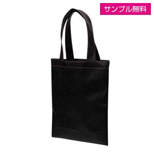 不織布バッグ(A4フラット)(黒)