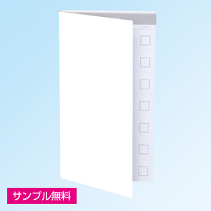 カスタムメイド TO DOふせん(横)
