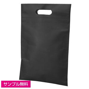 不織布バッグ(小判抜き)(黒)