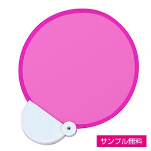 フォールディングファンカラーズ(ピンク)