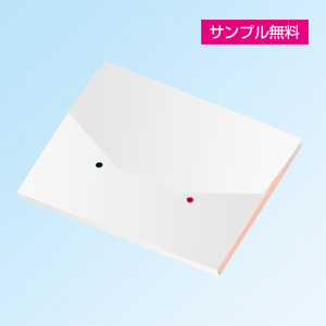 カスタムメイドフィルムふせん(スタンド)