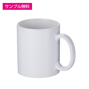 フルカラー転写対応陶器マグカップ(320ml)(白)