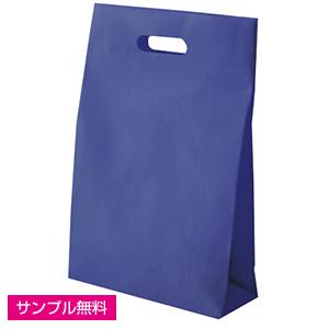 不織布マチ付きバッグ(小判抜き)(ネイビー)