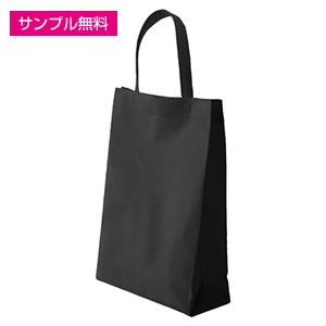 不織布マチ付きイベントバッグ(黒)
