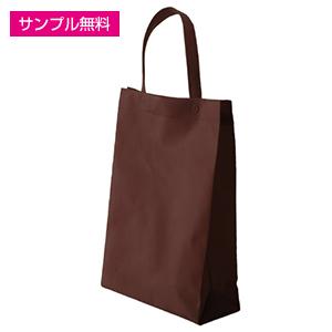 不織布マチ付きイベントバッグ(チョコレート)