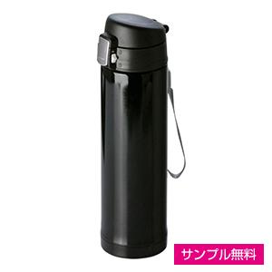 ワンタッチスリムボトル(260ml)(黒)
