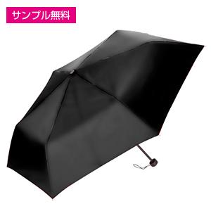 折りたたみ傘(55cm×6本骨耐風仕様)(黒)