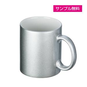 フルカラー転写対応陶器マグカップ(320ml)(シルバー)