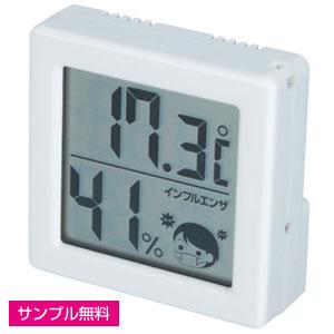 ミニデジタル温湿度計(白)