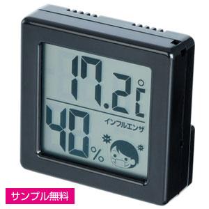 ミニデジタル温湿度計(黒)