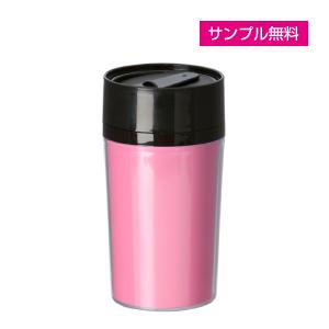 カスタムメイドタンブラー(300ml)差し替え(ピンク)
