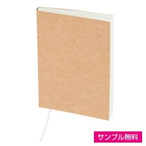 クラフトノート(文庫本サイズ)(クラフト)