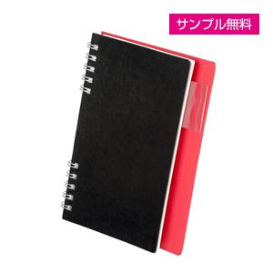 2フェイスリングノートブック(黒)