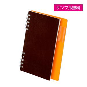 2フェイスリングノートブック(ブラウン)