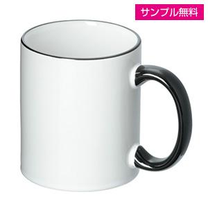 フルカラー転写用マグカップ(ブラックハンドル/350ml)(白)