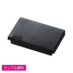 2WAYミントタブレットケース&ふせん(黒)