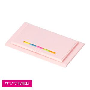 ケース入りふせん(ピンク)