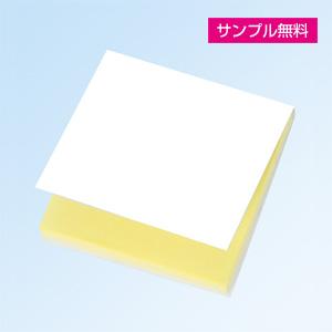 カスタムメイドふせん(中)