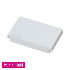 2WAYミントタブレットケース&ふせん(白)