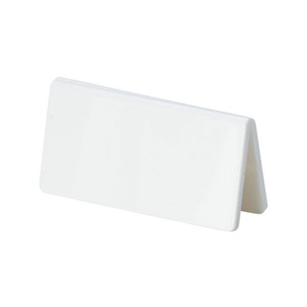 平型クリップ(小)(白)