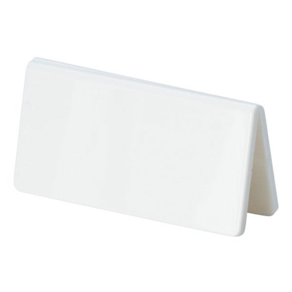 平型クリップ(大)(白)