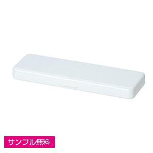 ペンケース(平型)(白)