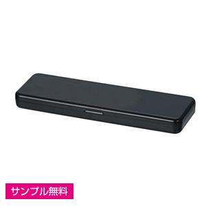 ペンケース(平型)(黒)