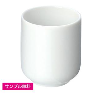 湯呑(ゆのみ)小(170ml)(白)