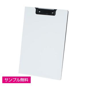 A4クリップファイル(ホワイト)